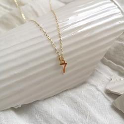 Collar Cifra